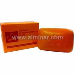 Picture of Nubian Heritage - Carrot & Pomegranate Bar Soap 5 oz