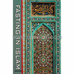 Picture of Fasting In Islam (saum)
