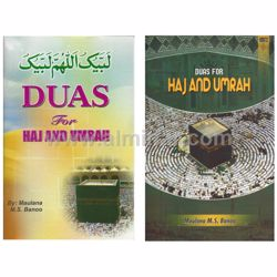 Picture of Duas For Haj And Umrah