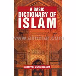 Picture of A Basic Dictionary Of Islam