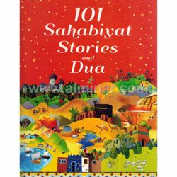 Picture of 101 Sahabiyat Stories And Dua