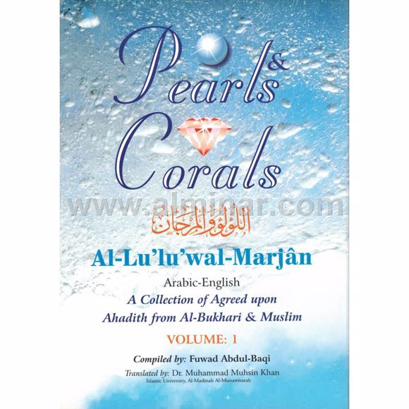 Picture of Al-Lulu Wal Marjan - Perals & Corals (2 Vol. Set)