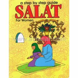 Picture of A Step By Step Guide Salat For Women
