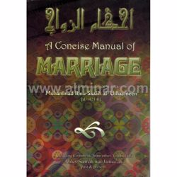 Picture of A Concise Manual Of Marriage