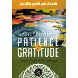 Picture of A Principle Concerning Patience & Gratitude