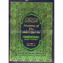 Picture of Meaning of the Noble Quran - Word-For-Word English Translation - 3 Vol. Set