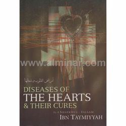 Picture of Diseases Of The Hearts & Their Cures