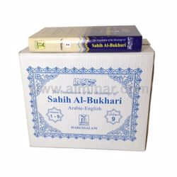 Picture of The Translation of the Meanings of Sahih Al-Bukhari: Arabic-English - 9 Vol. Set