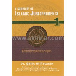 Picture of A Summary of Islamic Jurisprudence
