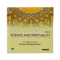 Picture of Science and Spirituality - DVD