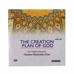 Picture of The Creation Plan Of God - DVD