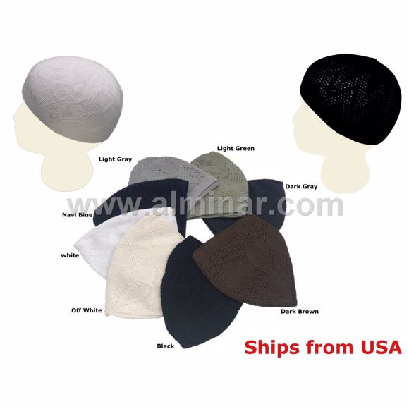 Picture of 12 Pieces - Turkish Knitted Stretchable Muslim Prayer Cap