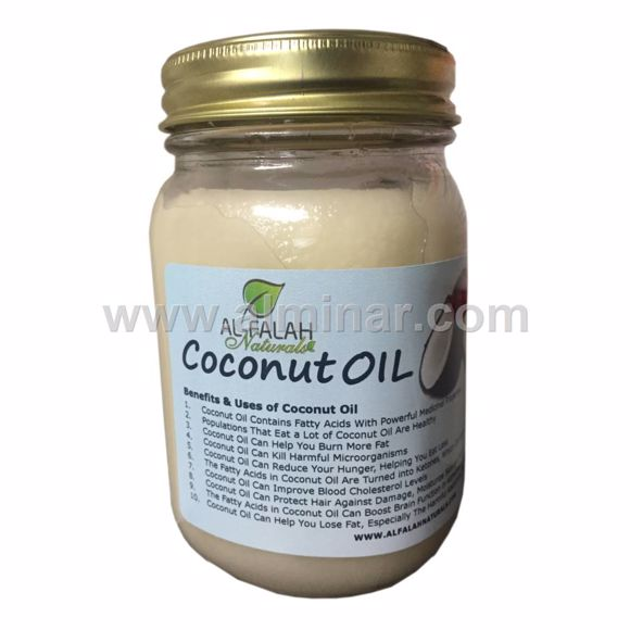 Picture of Coconut Oil RDB 100% Pure [Premium Quality] - 16 oz by Al-Falah Naturals