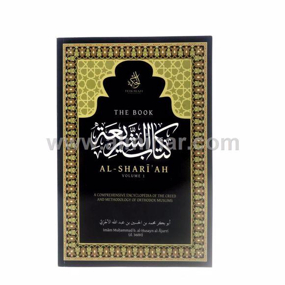 Picture of The Book Al-Shari'ah