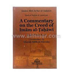 Picture of A Commentary on the Creed of Imam al-Tahawi