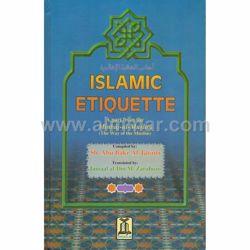 Picture of Islamic Etiquette