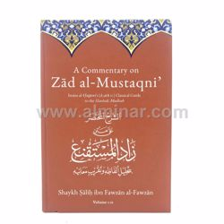 Picture of A Commentary On Zad Al Mustaqni