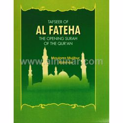 Picture of Tafseer Of Al Fateha