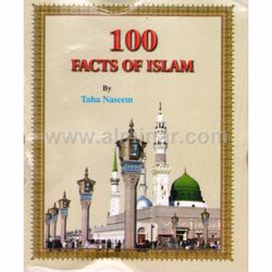 Picture of 100 Facts Of Islam
