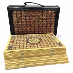 Picture of  Quran Al karem Uthmani script 30 Part set (7.5x10.5) Paperback Hafs,Arabic- Al- Furqan.